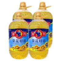多力葵花籽油4L*4桶整箱 物理压榨家用营养油 福利团购活动商用