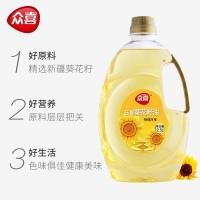众喜2.5L葵花籽油物理压榨植物油食用油家用送礼