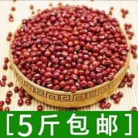 新东北珍珠小红豆小赤豆红小豆批发圆润饱满500g