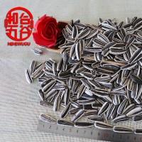 哈葵生葵花籽50G(260粒)毛嗑内蒙古优质产品 原产地直销实惠