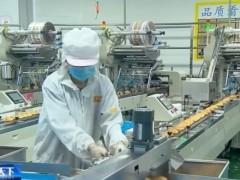 """中国1至4月乡村产业稳中有进,""""农业+""""多业态发展是关键"""