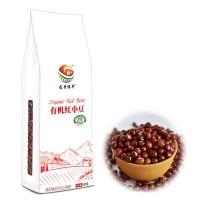 【蕴奇绿丰】 内蒙特产有机红小豆 五谷杂粮批发 厂家直销红小豆