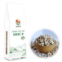 【蕴奇绿丰】内蒙特产有机薏仁米 五谷杂粮批发代理 450g薏仁米
