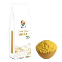 【蕴奇绿丰】内蒙特产有机小米 五谷杂粮批发代理 厂家直销黄小米