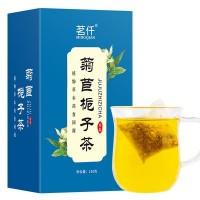 菊苣栀子茶 百合菊苣桑叶茶 排酸非降酸茶 OEM贴牌代工