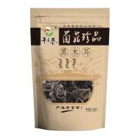 干乐香 干货特产产地直供黑木耳无根肉厚农家种植采摘批发