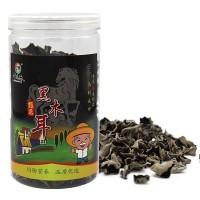 干乐香罐装干货特产黑木耳农家种植批发产地直供150g