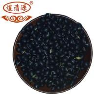 厂家供应批发熟青牙黑豆 低温烘焙 五谷杂粮原料 五谷杂粮批发