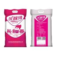 新米10斤厂家批发 吉林大米 长粒香米 5KG真空装