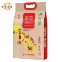 京贡1号 五常大米 稻花香米 正黄旗5kg东北大米京贡米粮珍珠米