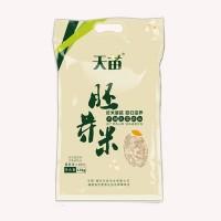 厂家批发天苗胚芽米 健康营养宝宝粥米饭 留胚米 支持贴牌 代加工