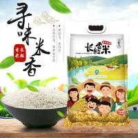 吉粒丰长粒香米东北大米 厂家直售批发