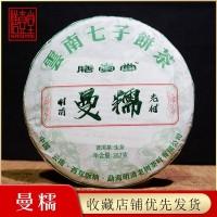 厂家直销茶叶云南勐海普洱茶 明清曼糯古树生茶饼357g原产地批发