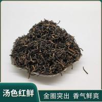 茶厂批发 云南大树茶 凤庆滇红 功夫红茶散装 量大从优