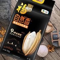中粮福临门自然香黑龙江长粒香米5公斤