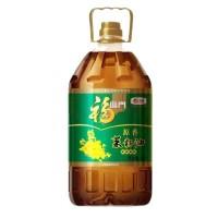中粮福临门食用油原香三级菜籽油20升(5L*4瓶)原箱整件
