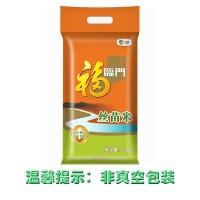 中粮福临门籼米南方丝苗大米10公斤/袋