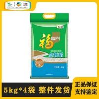 中粮福临门东北大米金粳稻大米20kg(5kg*4袋)原箱整件