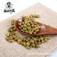厂家一件代发杂粮米豆同熟粥料杂粮现货绿豆片营养熬粥易熟绿豆片