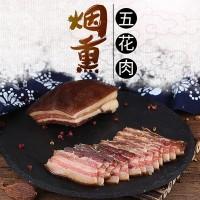 四川特产北川腊肉烟熏肉五花腊肉风干腊肉咸肉厂家批发代发