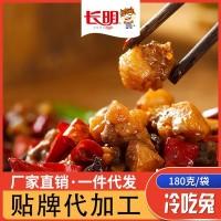 批发长明麻辣冷吃兔 180g 自贡小吃香辣兔丁 兔肉干 四川特产美食