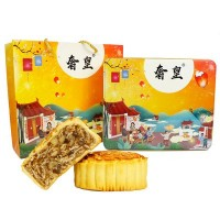 广州素食五仁月饼老式伍仁火腿叉烧广式月饼中秋代加礼盒装工