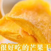 芒果干水果干果脯泰国风味零食批发大礼包散装