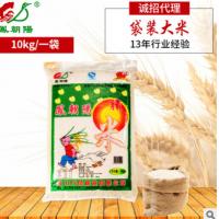 10KG每袋精米大米 凤朝阳袋装大米批发 健康农家大米
